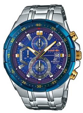 Casio Edifice Red Bull Edition EFR-539RB-2AER - Casio kellot - EFR-539RB-2AER - 1